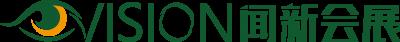 厦门闻新会展有限公司 Logo